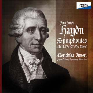 ハイドン交響曲集Vol.2 (Haydn Symphonies 2)