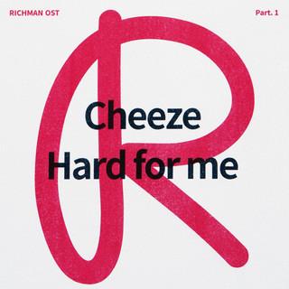 RICHMAN OST Part.1