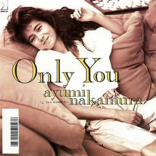 Only You (2019 Remastered)