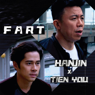 Fart (feat. 徐天佑)