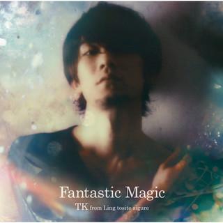 Fantastic Magic (ファンタスティックマジック)