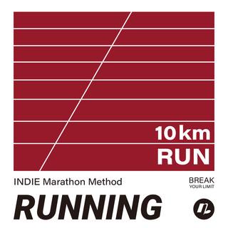 搖滾長跑訓練計畫10km (INDIE Marathon Method:10km RUN)