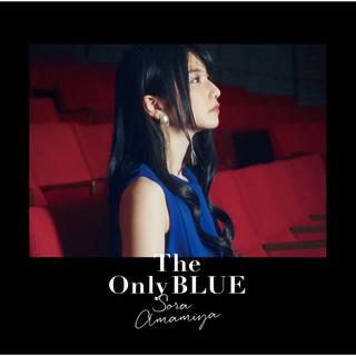 The Only BLUE (ジオンリーブルー)