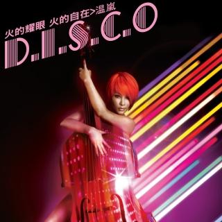 Dancing Queen (搶聽)