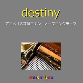 destiny ~アニメ「名探偵コナン」オープニングテーマ~(オルゴール) (Destiny (Music Box))
