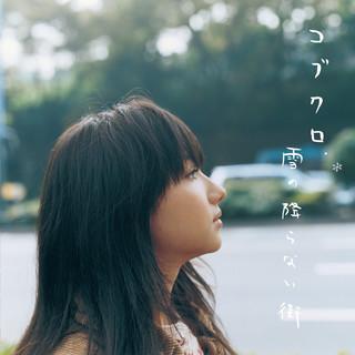 Yuki No Furanai Machi