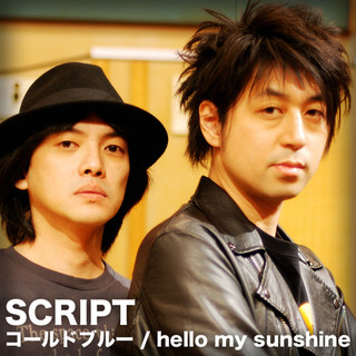 コールドブルー / hello my sunshine (Cold Blue / Hello My Sunshine)