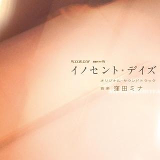 WOWOW 連続ドラマW「イノセント・デイズ」オリジナル・サウンドトラック (WOWOW Renzoku Drama W Innocent Days Original Soundtrack)