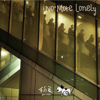 NO MORE LONELY