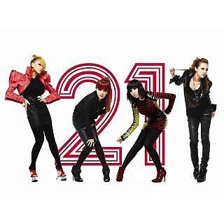 2NE1 ! 冠軍首選台灣獨占豪華限定盤