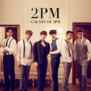 Galaxy Of 2PM (Repackage)