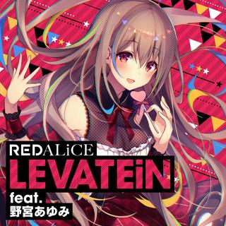 LEVATEiN feat. 野宮あゆみ (Levatein feat. Ayumi Nomiya)