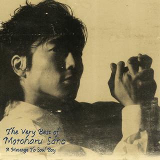 ベリー・ベスト・オブ・佐野元春「ソウルボーイへの伝言」 (The Very Best Of Motoharu Sano A Message To Soul Boy)