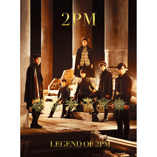 Legend Of 2PM