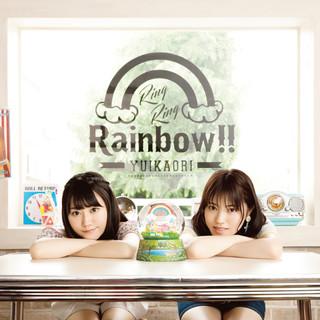 Ring Ring Rainbow ! !