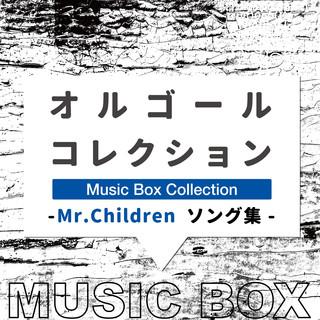 オルゴールコレクション -Mr.Childrenソング集- (Music Box Collection Mr.Children Song Collection)