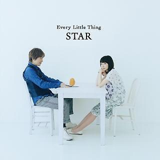 星光 (STAR)