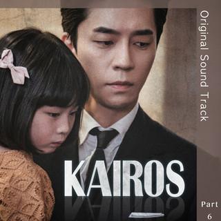 韓劇 KAIROS:化時為機 原聲帶 Part.6 (Kairos (Original Television Soundtrack, Pt. 6))