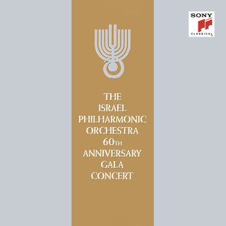 The Israel Philharmonic Orchestra 60th Anniversary Gala Concert