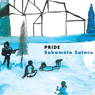 プライド (Pride)