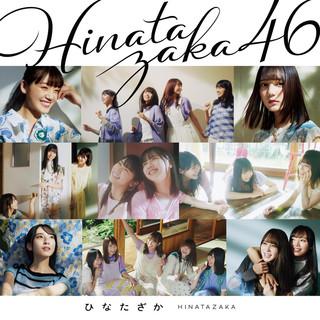 HINATAZAKA (Complete Edition) (ひなたざか)