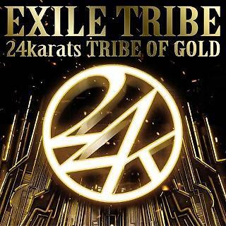 24 克拉黃金家族 (24 karats TRIBE OF GOLD)