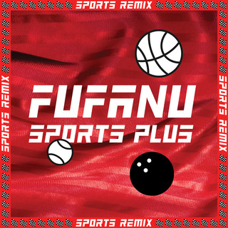 Sports Plus (Remix EP)