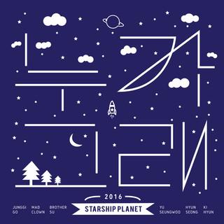 STARSHIP PLANET 2016