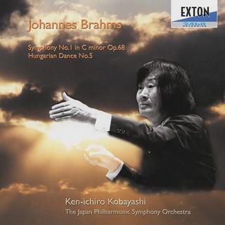 ブラームス 交響曲第 1番 ハ短調 作品 68 & ハンガリー舞曲 第 5番