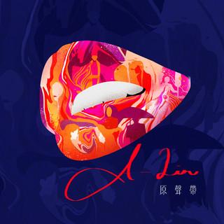 A-Lin 原聲帶