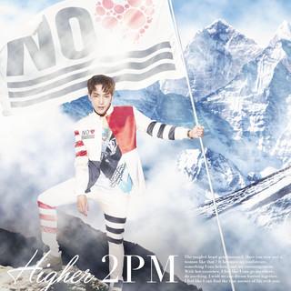 Higher (Jun. K Version)