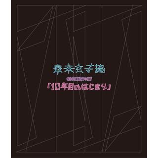 東京女子流 CONCERT07「第10年的開端」at 中野sunplaza 2019.05.25