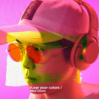 h. ear your colors