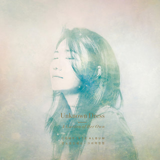A Garden Of Her Own Complete Album
