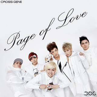 Page Of Love (Japanese Ver.)