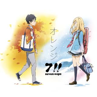 オレンジ - アニメ Ver. - (Orange - Anime Version)