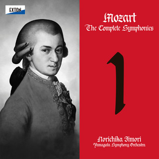 モーツァルト:交響曲全集 No. 1