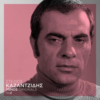 Στέλιος Καζαντζίδης (Stelios Kazantzidis - Minos Originals Vol.2)