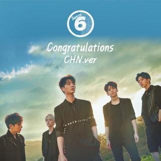Congratulations (Chinese Version)