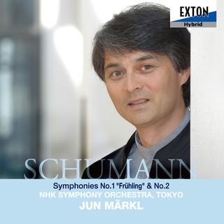 シューマン交響曲全集Vol. 1 交響曲 第 1番 「春」&第 2番