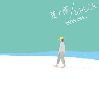 夏之夢 / WALK