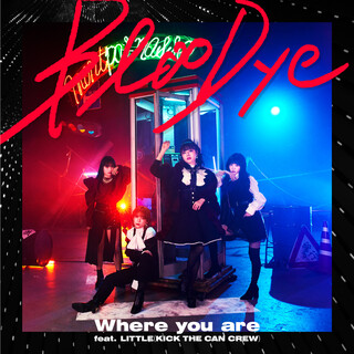 Where you are feat. LITTLE (KICK THE CAN CREW) (Special Edition)