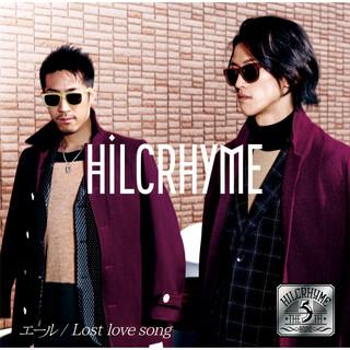 エール / Lost Love Song (Yell / Lost Love Song)