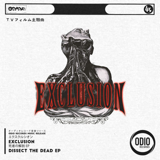 Dissect The Dead EP