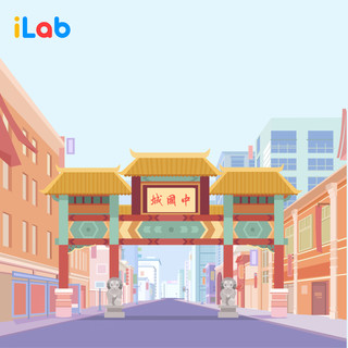 My Colorful Chinatown