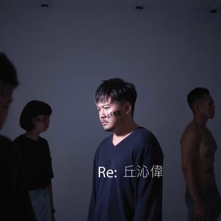 Re:Demo 集
