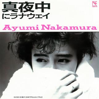 Mayonaka Ni Run Away (2019 Remastered)