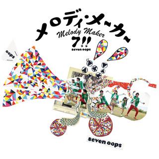 メロディ・メーカー (Melody Maker)