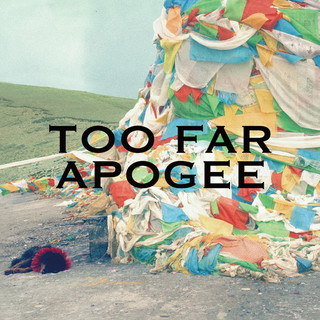TOO FAR/landscape