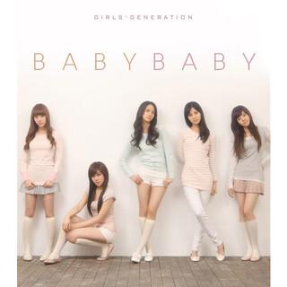BABY BABY - Girls\' Generation Repackage